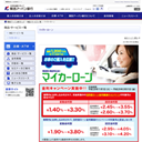 関西アーバン銀行/マイカーローン(車購入)変動金利型
