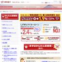 静岡銀行/しずぎんマイカーローン